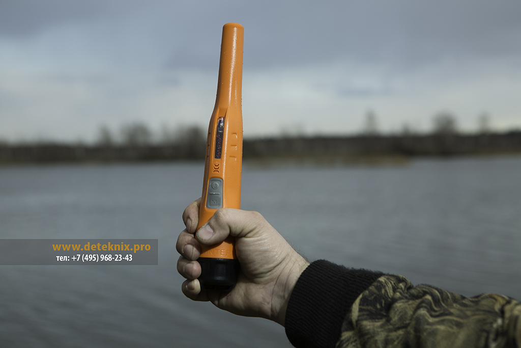 XPointer Wader PRO